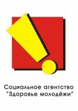 """ОРМОО Социальное агентство """"Здоровье молодежи"""""""