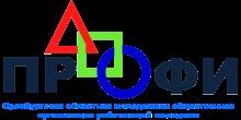 Оренбургская областная молодежная общественная организация работающей молодежи «ПРОФИ»