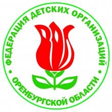 Федерация Детских организаций