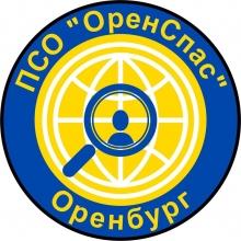 """Поисково-спасательный отряд """"Оренспас"""""""